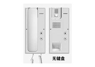 增诚安防专业电梯对讲系统,楼宇对讲知名品牌