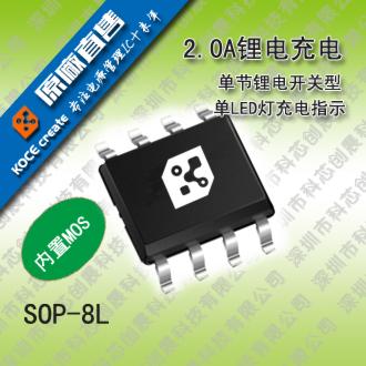 SE9017/HX4054锂电充电管理IC芯片