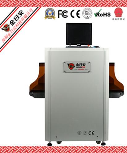 小型安检X光机