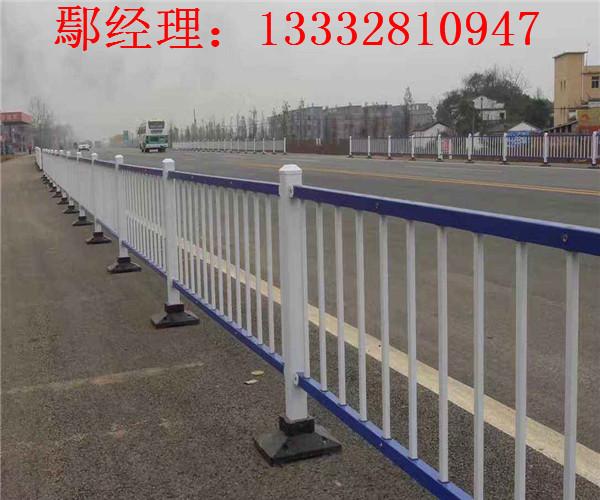 肇庆交通防护栏供应 惠州市政护栏订做 汕尾道路安全围栏