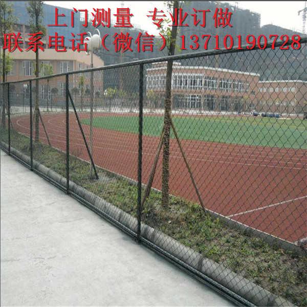 中山操场防护网 湛江排球场护栏网 广东菱形隔离网供应