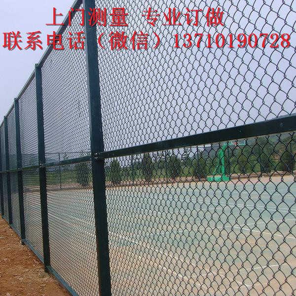 清远学校隔离网热销 广州菱形围栏网厂家 肇庆篮球场护栏网供应