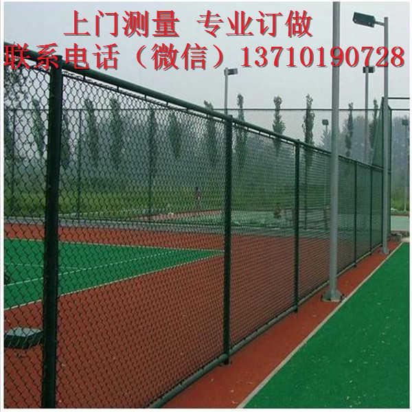东莞球场护栏网热销 广东运动场隔离网订做 阳江操场铁丝网厂家