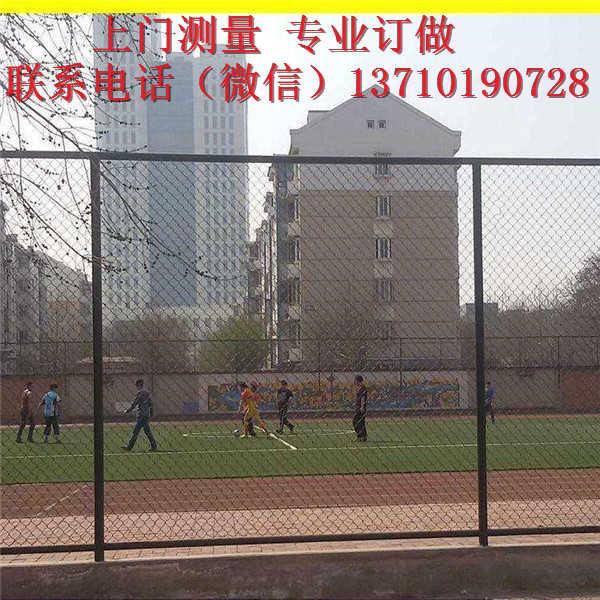 潮州编织隔离网批发 东莞篮球场围栏网订做 广州勾花护栏网图片