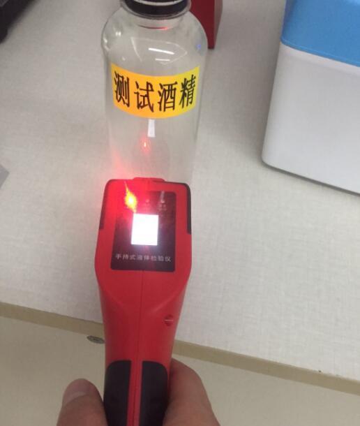 手持危险液体检测仪