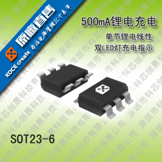 原装现货 TP4057 锂电池充电IC 500MA电池反接保护IC