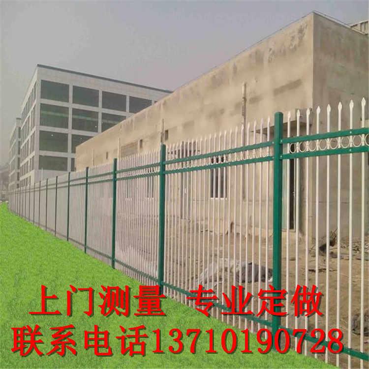 潮州幼儿园防护栏批发 中山酒店栅栏订做 广东花园栏杆厂家