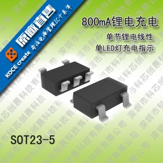 TP4057 SOT23-6 锂电充电管理IC 原装现货