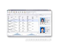 斯科德智能访客管理系统 人证合一查验 人脸比对访客系统
