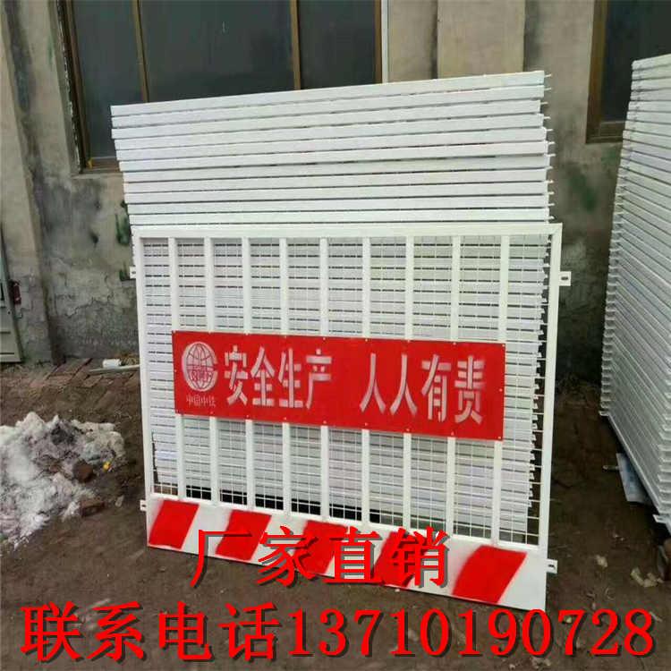 珠海施工防护栏杆图片 广州建设护栏订做 东莞临边围栏批发