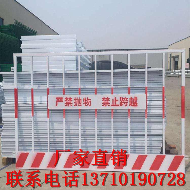 湛江坑口围挡栏杆厂家 广州临边围栏批发 中山施工护栏供应