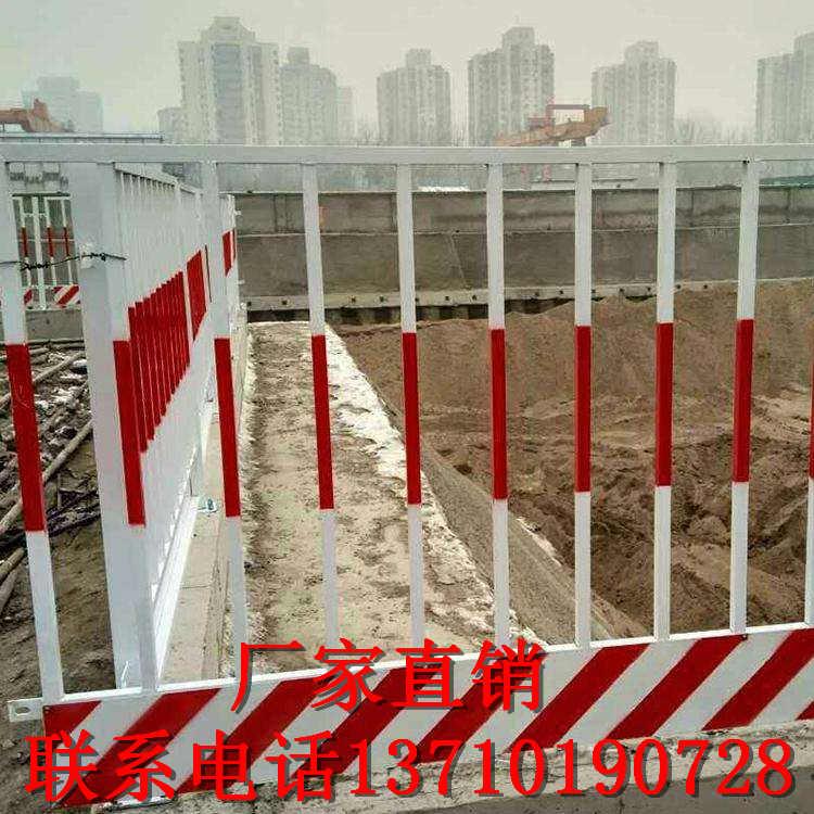 深圳井口隔离护栏订做 广东基坑栏杆批发 云浮泥浆池围栏热销