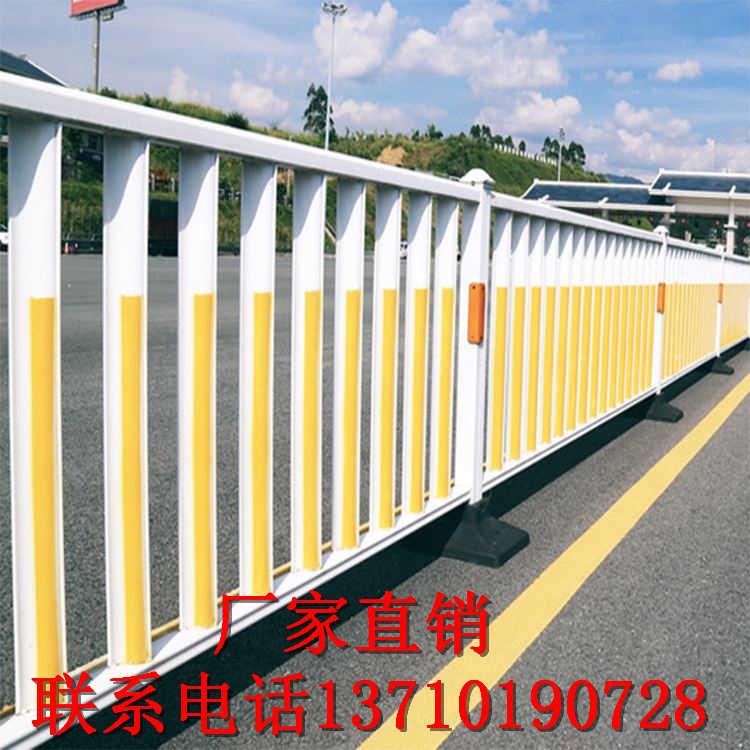 茂名京式隔离栏批发 深圳乙型护栏订做 东莞车道防撞栏热销