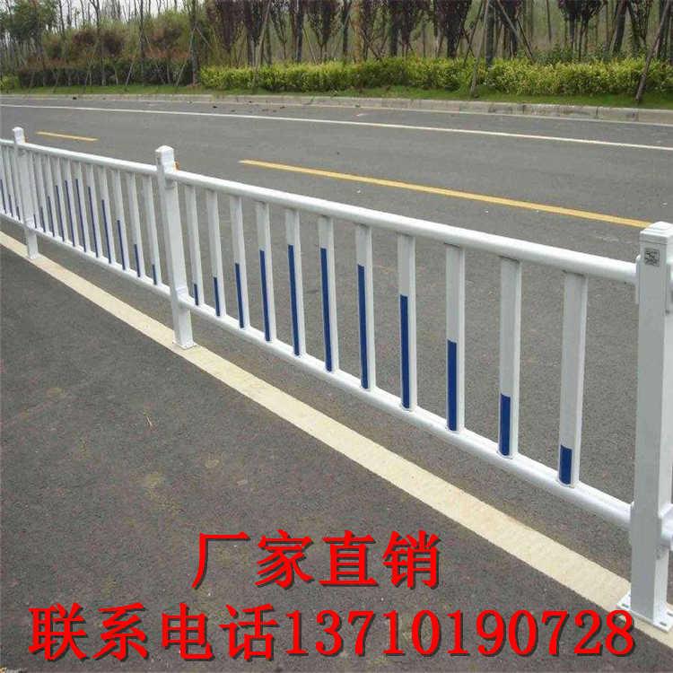 梅州交通护栏图片 广州马路分割栏热销 惠州市政隔离栏订做