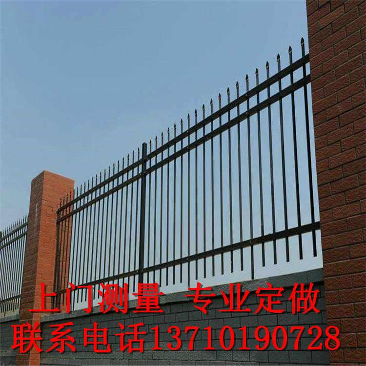 茂名户外栅栏厂家 梅州工业区护栏热销 广州学校栏杆批发