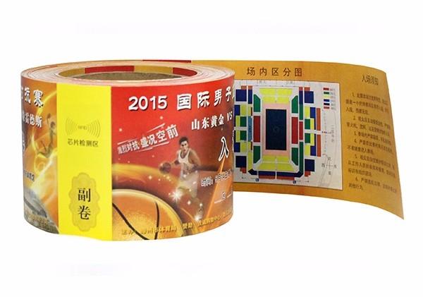 深圳市芯华威专业提供RFID门票、RFID标签厂生产,欢迎来电咨询