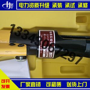 国内电力资质升级一体式压接机 四级承装修600KN手动压接钳