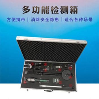 安检箱 多功能检测箱