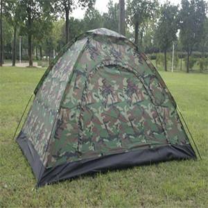 帐篷 迷彩帐篷  户外迷彩帐篷