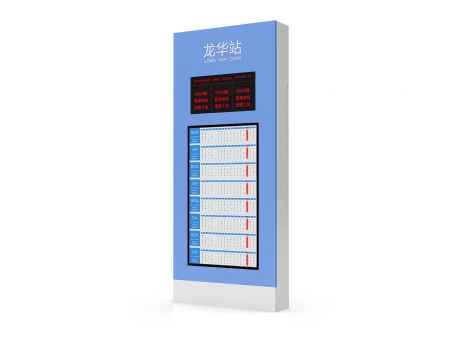 P5横屏LED电子站牌