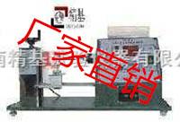 全自动纸杯挺度测定仪ZBT-10