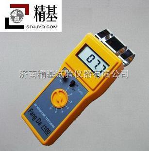 快速纸张水分检测仪FD-G1