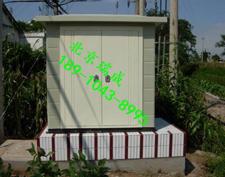 户外一体化机柜 室外机柜 迷你基站 恒温空调 电源柜 室外机房