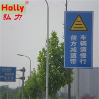 厂家交通标牌制作