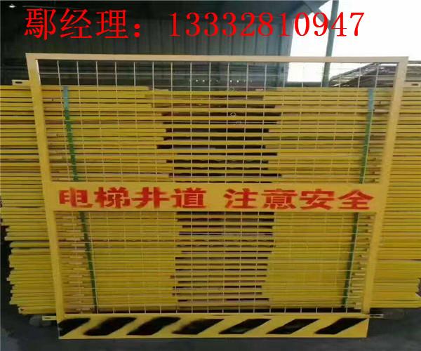 阳江楼盘防护网供应 茂名黄黑警示网 湛江工地安全网图片