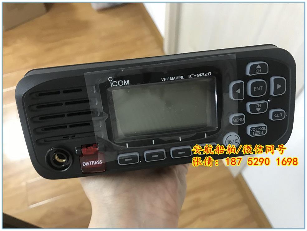 艾可慕IC-M220甚高频无线电装置