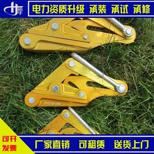 带保护钩卡线器保护装置安全系数强承装类资质单升级