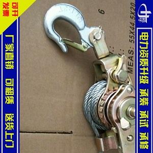 紧线器10-15kn 手板拉线器20把电力承装修试过资质产品