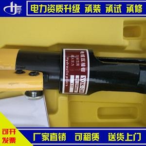 手动液压机240KN厂家供货电力承装修资质一级四级资质五级资质