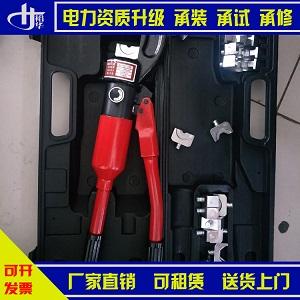 电力承装承修资质用 手动液压机 240KN 承装类四级升级资质用
