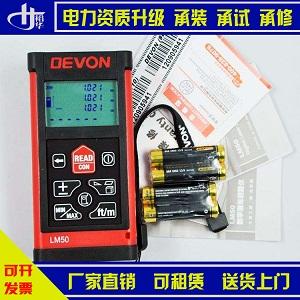 GPS或激光测距仪测量电力承装修试承装五级资质升级专用照片铭牌