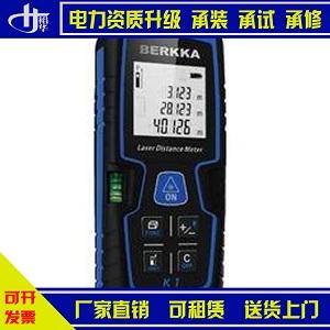 电力承装修试资质升级GPS或激光测距仪四级电力资质工具