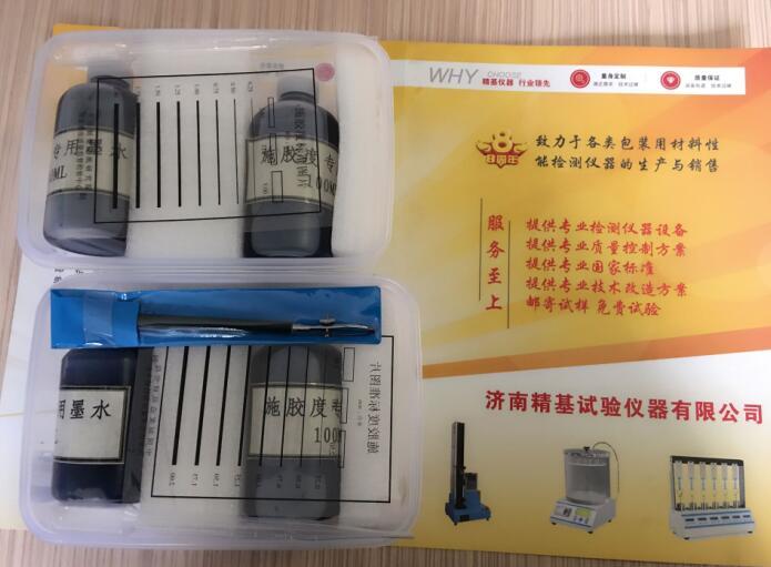 墨水施胶度测定仪SJD-1