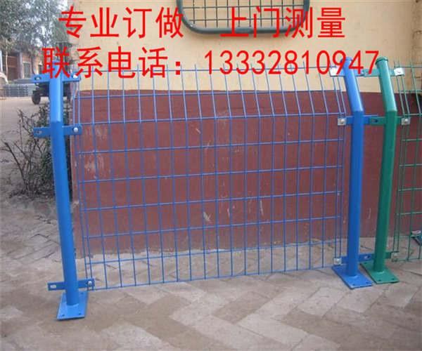 揭阳游乐场围栏热销 潮州河流隔离网 云浮双边丝护栏零售