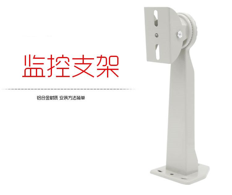 监控摄像机专用701铝支架监控支架生产厂家铝合金不锈钢支架批发