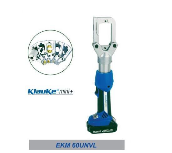 充电式压接钳 液压压接机 压线钳EKM60UNV-L德国柯劳克