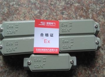 1.5寸元宝弯通防爆穿线盒价格