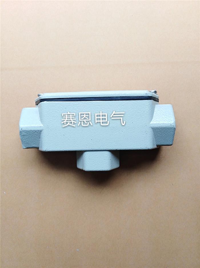 90°弯通DN15铝合金材质防爆穿线盒