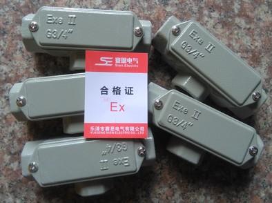 四通DN100铝合金材质防爆穿线盒