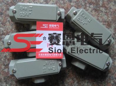 四通DN50铝合金材质防爆穿线盒