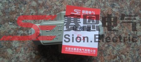 四通DN40铝合金材质防爆穿线盒