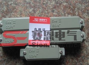 四通DN25铝合金材质防爆穿线盒