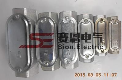G11/2三通防爆穿线盒货期