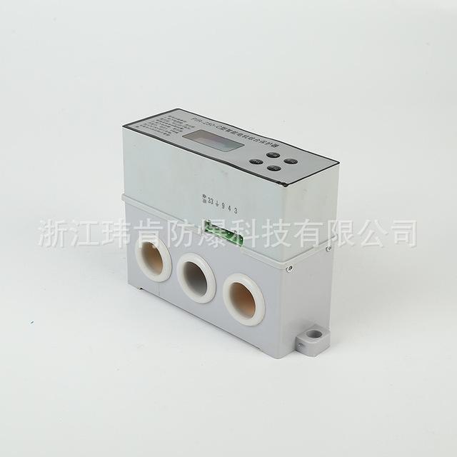智能电机综合保护装置