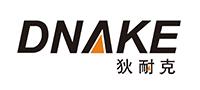 Xingtel Security Xiamen Co.,Ltd