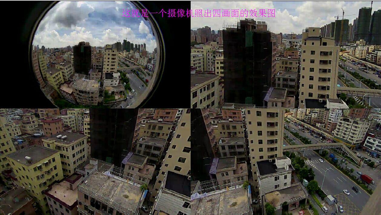 产品特点: 360度全景(鱼眼)半球网络摄像机(无盲区) 看清本质,各种色温下优秀的色彩还原能力 看清细节,超高的图像清晰度 看清黑暗,优秀的夜视效果 支持P2P云监控 支持窄带传输,画质优先和帧率优先可选 支持ICR智能红外 强大兼容性,支持标准的ONVIF2.2,国标GB/T28181 支持3D降噪 无缝对接香港大白鲨、海康,大华,雄迈CMS,华邦海视等平台 支持RTSP实时流协议 支持H.
